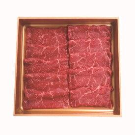 【ふるさと納税】[1520]十勝鹿追産牛肉「とかち晴れ」モモすき焼き用