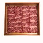 【ふるさと納税】十勝鹿追産牛肉「とかち晴れ」焼き肉用