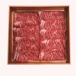 【ふるさと納税】[1560]十勝鹿追産牛肉「とかち晴れ」肩ロースすき焼き用