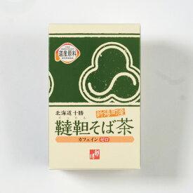 【ふるさと納税】新得韃靼そば茶12箱【A-1504】