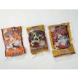【ふるさと納税】北海道産エゾ鹿肉「上田のエゾ鹿肉セット」【D-1503】