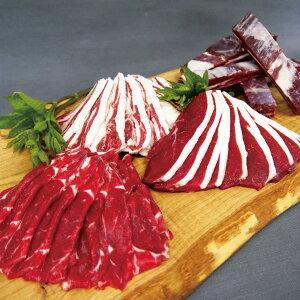 【ふるさと納税】北海道産エゾ鹿肉 食べ比べセット1,200g【D-1205】