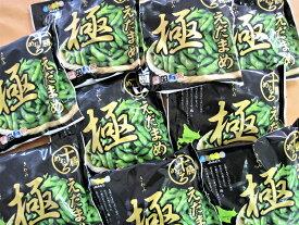 【ふるさと納税】北海道十勝めむろ産えだまめ「極」
