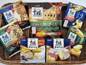 【ふるさと納税】明治北海道十勝チーズベスト7