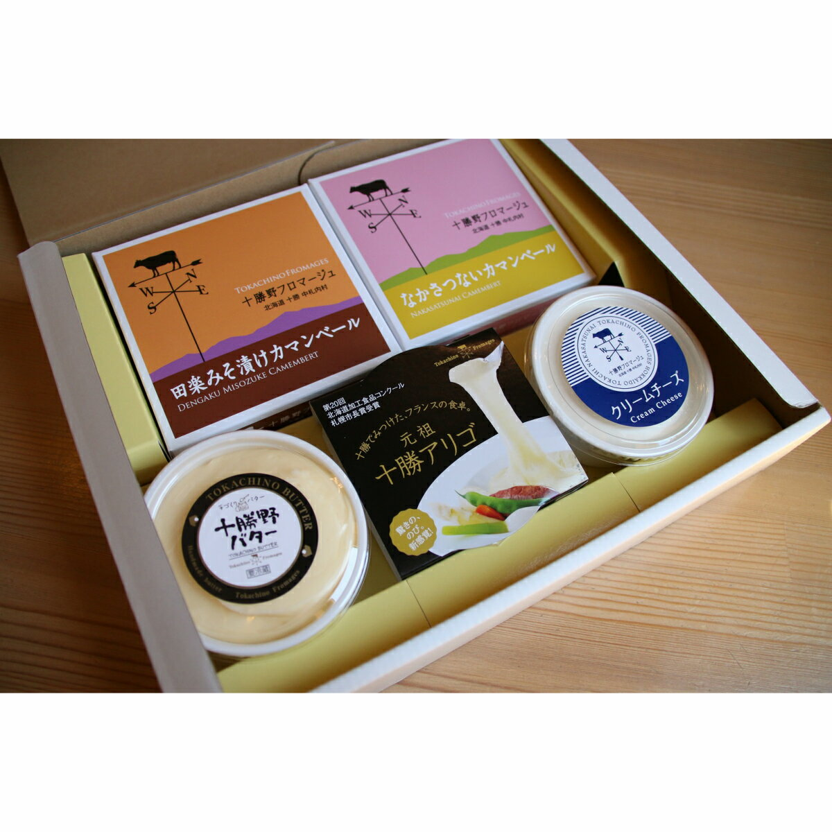 【ふるさと納税】十勝野フロマージュチーズセット