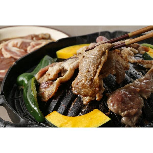 【ふるさと納税】美味しくないわけがない!村のお肉屋さんのジンギスカン[Q1-1]