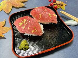 【ふるさと納税】北海道広尾産本マグロ赤身600g