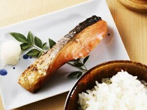 【ふるさと納税】時鮭切身セット(生)