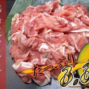 【ふるさと納税】北海道十勝産豚スライスパックたっぷり3.3kg 【お肉・豚肉】