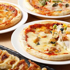 【ふるさと納税】NEEDSオリジナルピザ3種(シーフード・ラクレット・アスパラベーコン)とチーズ餃子セット【十勝幕別町】 【加工食品・乳製品・ピッツァ・ぎょうざ・ギョーザ・セット・詰め合わせ】
