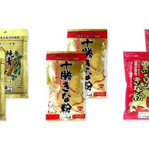 【ふるさと納税】北海道十勝産 青・黄・黒 3種のきな粉詰合せ 各2袋セット 【加工食品・大豆・きなこ・粉末】