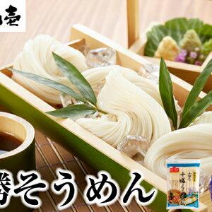 【ふるさと納税】十勝そうめん800g×3 【麺類・冷麦・乾麺】