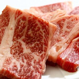 【ふるさと納税】北海道十勝産 A3等級十勝和牛焼肉用500g 【牛肉・お肉・十勝牛・和牛】