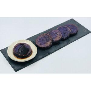 【ふるさと納税】北海道十勝のいももち 50g×15枚(シャドークイーン) 【加工品・惣菜・冷凍・野菜・じゃがいも・いももち ・芋・いも・ シャドークイーン】