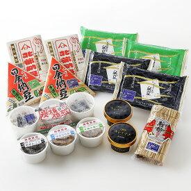 【ふるさと納税】北海道十勝 やまぐち醗酵食品「手詰め納豆」10種15個入り