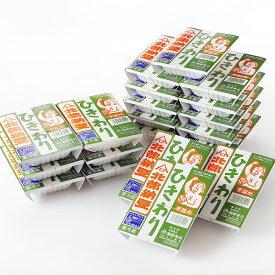 【ふるさと納税】北海道十勝 やまぐち醗酵食品「ひきわり納豆」20個セット