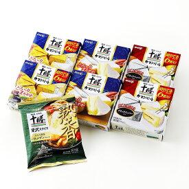 【ふるさと納税】「十勝チーズ」Bセット(4種7個入り)