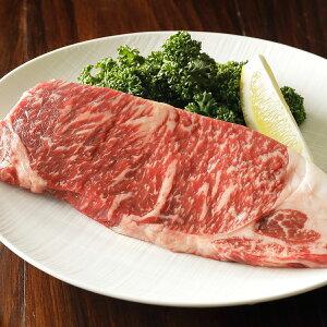【ふるさと納税】幻の十勝牛 美蘭牛「サーロインステーキ」200g×5枚