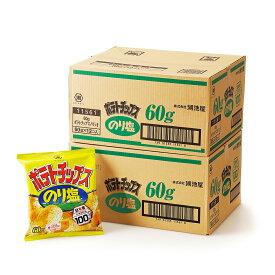 【ふるさと納税】湖池屋 「ポテトチップス のり塩」12袋×2箱