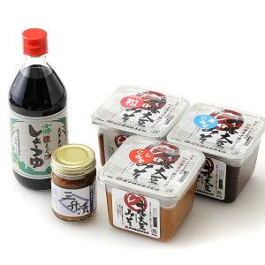 【ふるさと納税】北海道十勝 醗酵食品「味噌三昧セットA」(味噌4種と醤油)