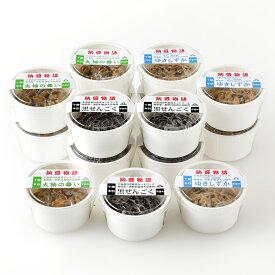 【ふるさと納税】北海道十勝 やまぐち醗酵食品「納豆物語3種セット」3種15個入り