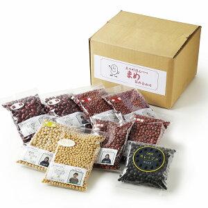 【ふるさと納税】豆のまち本別 「生豆6種 お試しセット」