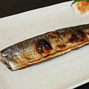 【ふるさと納税】厚岸伝統の味!さんま米ぬか本漬 3尾(270g以上)×10パック 【秋刀魚・魚貝類・漬魚】
