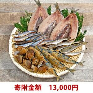 【ふるさと納税】丸弘水産 おすすめ海鮮冷凍品セット(あさり・さんま・ししゃも等) 【魚貝類・干物・シシャモ・加工食品・浅利】