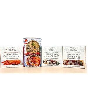【ふるさと納税】厚岸The牡蠣の旨海缶セット 【加工食品・魚貝類・牡蠣・カキ・缶詰めセット】