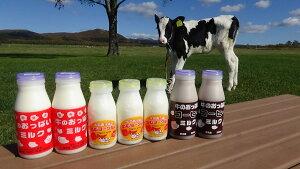 【ふるさと納税】32.牛のおっぱいミルクセット 1 (牛乳 コーヒー牛乳 飲むヨーグルト) 5000円