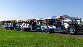 【ふるさと納税】221.乳しぼり、バター・アイスクリーム作り、トラクター周遊、牛のエサやり体験コース(90分) 10000円