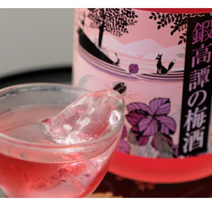 【ふるさと納税】鍛高譚(たんたかたん)の梅酒[720ml]【4本セット】