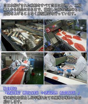 【ふるさと納税】北海道海鮮紀行いくら(醤油味)【500g(250g×2)】