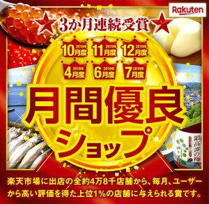 【ふるさと納税】いくら醤油漬(鱒卵)【500g(250g×2)】【北海道白糠町】