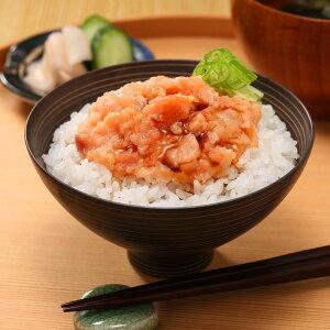 【ふるさと納税】北海道産鮭使用「さけトロ」【40g×20パック(タレ付)】便利な食べきりパック