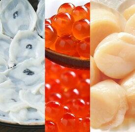 【ふるさと納税】【あなたの胃袋捕まえちゃう】白糠タイホ海鮮丼セット(タコ・イクラ・ホタテ丼) ふるさと納税 海鮮