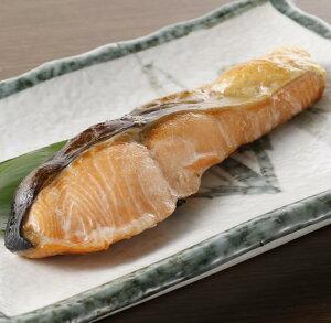 【ふるさと納税】時鮭切身詰合せ【12切(1パック4切×3パック)】