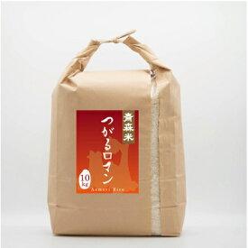 【ふるさと納税】【一等米】青森県産 つがるロマン 白米10kg_A3-870【1142408】