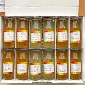 【ふるさと納税】りんごジュース3品種バラエティセット(180mL×12本)【無添加】_A1-321【1142641】