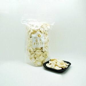 【ふるさと納税】乾燥 スライス にんにく 計1kg 500g×2 大蒜 長期保存 料理 東北産 青森県産 寒冷地 送料無料