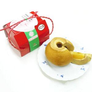 【ふるさと納税】かくれたりんご バウムクーヘン 2種 バニラ 紅茶 各1個 焼き菓子 小泉製菓 洋菓子 丸ごと 林檎 りんご 青森県産 送料無料