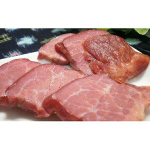 【ふるさと納税】小田桐産業 馬肉のくんせい2枚セット 【お肉・馬肉・燻製】