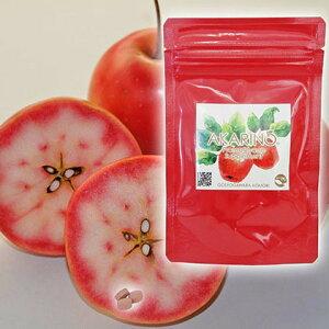 【ふるさと納税】AKARIN5 プロテオグリカンサプリメント 【果物類・林檎・りんご・リンゴ】