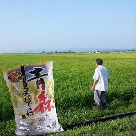 【ふるさと納税】【津軽産】まっしぐら上白米(4kg) 【お米】