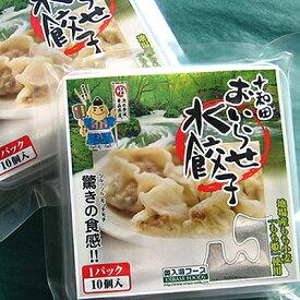 【ふるさと納税】驚きの食感!十和田おいらせ水餃子【1027373】
