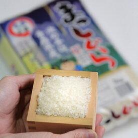 【ふるさと納税】【令和2年産】青森県産まっしぐら 10kg【1123675】