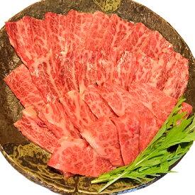 【ふるさと納税】「十和田湖和牛」の旨みがぎゅ〜っとつまったセットA(特選カルビ焼肉用400g)【1027376】