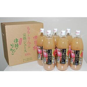 【ふるさと納税】津軽のももとりんごの完熟ジュース1L×6本 【果物・もも・桃・フルーツ・・林檎・リンゴ・果汁飲料・野菜飲料・ミックスジュース・セット】