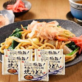 【ふるさと納税】高砂食品 青森ネバリゴシ麺焼うどん10食 【麺類・うどん・惣菜】
