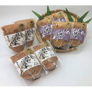 【ふるさと納税】昭和の塩辛エコパック100g×4袋と真イカの肝醤油造りエコパック100g×4袋セット(計8袋)※ご入金確認後 3ヶ月以内の発送になります。 【魚貝類・イカ・魚貝類・加工食品